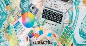 طراح وبسایت | طراح وب سایت کیست | ماهور وب سایت